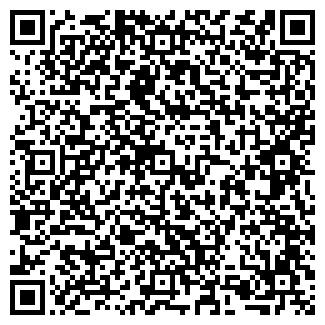 QR-код с контактной информацией организации БУКЕТ УЛЫБОК