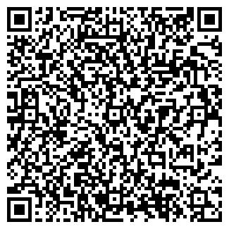 QR-код с контактной информацией организации ВАМКНАМ