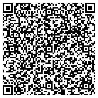 QR-код с контактной информацией организации ОКНА РЕСПЕКТ
