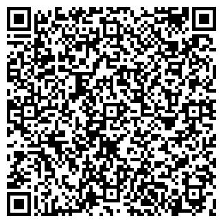 QR-код с контактной информацией организации СЕРВИС.ОК