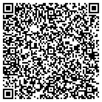 QR-код с контактной информацией организации КОМФОРТ СЕРВИС