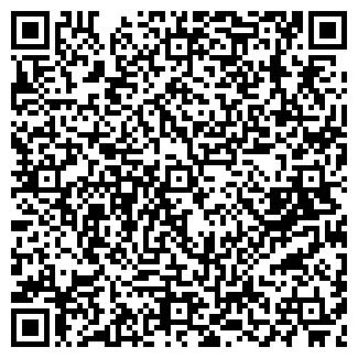 QR-код с контактной информацией организации РЕКВИЕМ-СЕРВИС