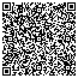 QR-код с контактной информацией организации РОЛАКС