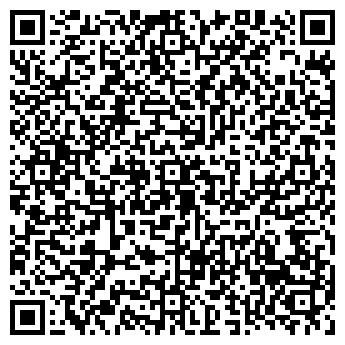 QR-код с контактной информацией организации ВКУСНОЕ КАФЕ