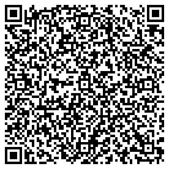 QR-код с контактной информацией организации У СЕРЁГИ