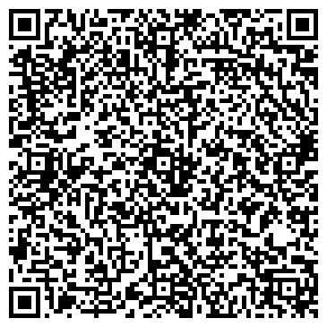 """QR-код с контактной информацией организации """" ЛЕГСНАБ"""""""