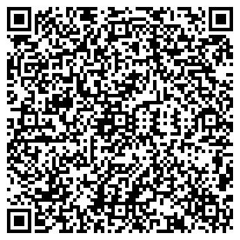 QR-код с контактной информацией организации ФОТО-МИГ