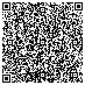 QR-код с контактной информацией организации ООО УльяновскЦентрГазСтрой