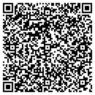 QR-код с контактной информацией организации МОЭК