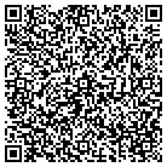 QR-код с контактной информацией организации ДЕТСКИЙ САД № 1332