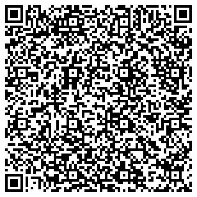 QR-код с контактной информацией организации ЦЕНТР РАЗВИТИЯ РЕБЁНКА - ДЕТСКИЙ САД № 780