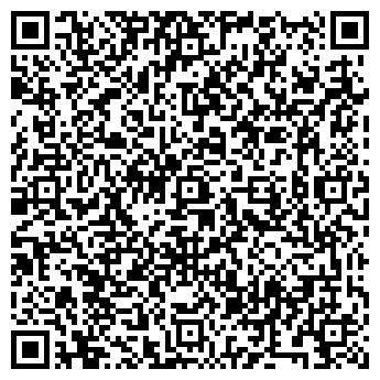 QR-код с контактной информацией организации ДЕТСКИЙ САД № 1872