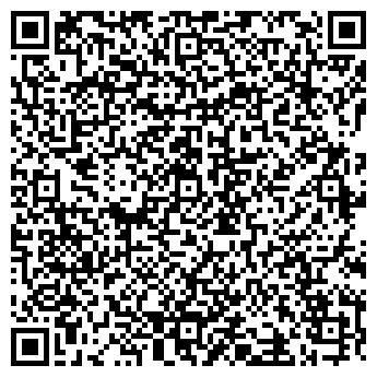 QR-код с контактной информацией организации ДЕТСКИЙ САД № 605