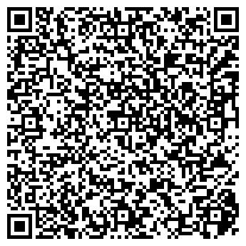 QR-код с контактной информацией организации ДЕТСКИЙ САД № 1957