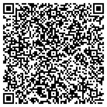 QR-код с контактной информацией организации НОВЫЙ ВКУС, ООО