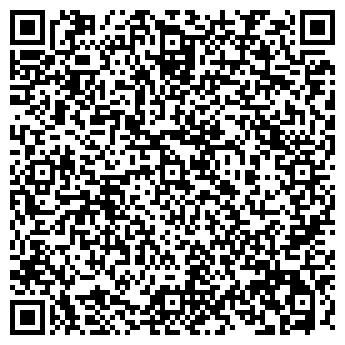QR-код с контактной информацией организации КОМИСМОТОРС