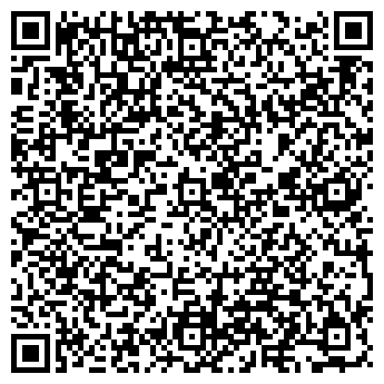 QR-код с контактной информацией организации СЕРЕБРЯКОВО