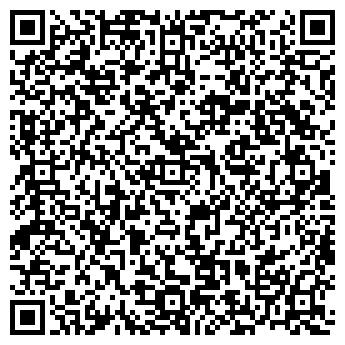 QR-код с контактной информацией организации ПАРИКМАХЕРСКАЯ 26