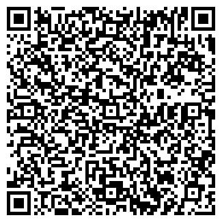 QR-код с контактной информацией организации ВОСК+