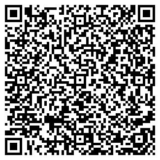 QR-код с контактной информацией организации СДМ-ГРУПП