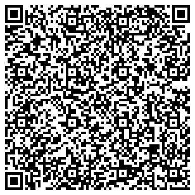 QR-код с контактной информацией организации Национальный лицей-интернат им. Г.С. Лебедева