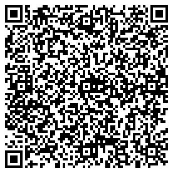 QR-код с контактной информацией организации УНИТРЕЙД