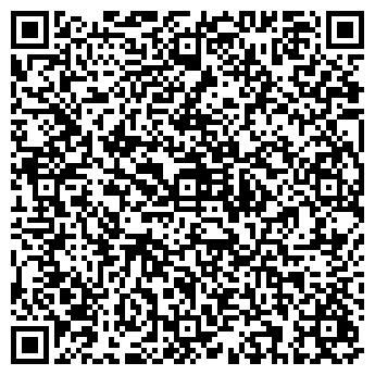 QR-код с контактной информацией организации УПАКОВКА И СТИЛЬ