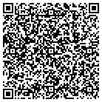 QR-код с контактной информацией организации ООО ВИТ