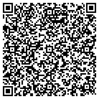 QR-код с контактной информацией организации ОДС-14