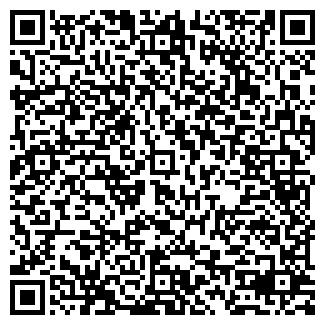 QR-код с контактной информацией организации АкадемСтрой