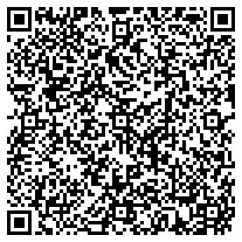 QR-код с контактной информацией организации САНДУНЫ