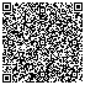 QR-код с контактной информацией организации АЛЬ АНДАЛУЗ