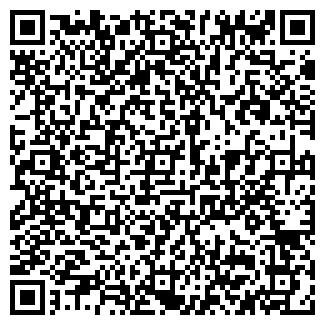 QR-код с контактной информацией организации БИРБАНК