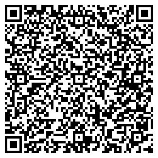 QR-код с контактной информацией организации ВАСАНТА
