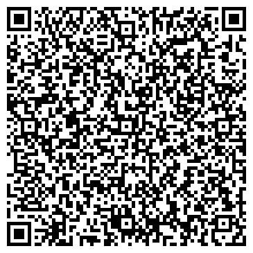 QR-код с контактной информацией организации ООО Тверьрыбторг