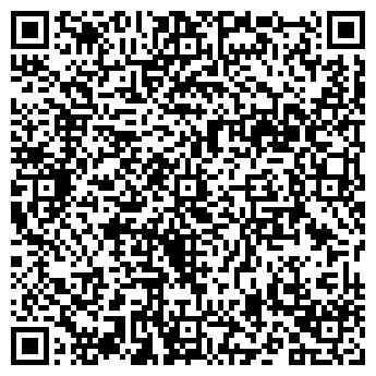 QR-код с контактной информацией организации ЗОЛОТАЯ ЛУКОВИЦА