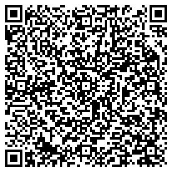 QR-код с контактной информацией организации КИНО-CLUB
