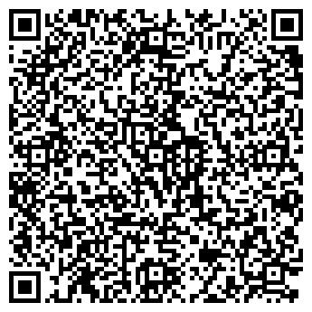 QR-код с контактной информацией организации ЛУБЯНСКИЙ