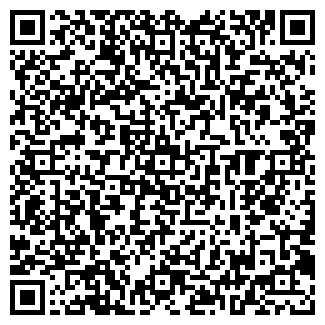 QR-код с контактной информацией организации ОГНИ