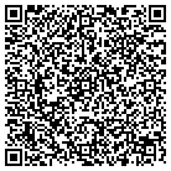 QR-код с контактной информацией организации ОЛИМПИЙСКИЙ