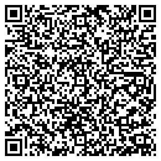 QR-код с контактной информацией организации РИКЮ
