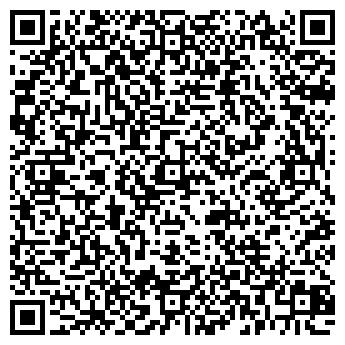 QR-код с контактной информацией организации РОБЕРТО