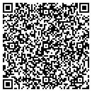 QR-код с контактной информацией организации САМАРКАНД
