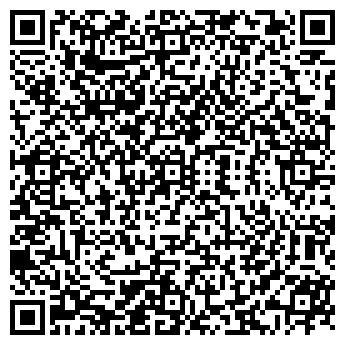QR-код с контактной информацией организации АДК-ГАРАНТ