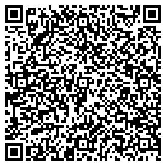 QR-код с контактной информацией организации ХЭПИН