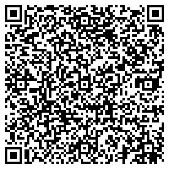 QR-код с контактной информацией организации ШПИНАТ