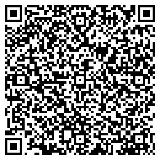 QR-код с контактной информацией организации ЭСТРАДА