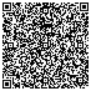 QR-код с контактной информацией организации SAVOY
