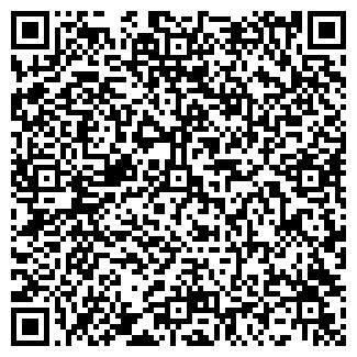 QR-код с контактной информацией организации ШКОЛА РЕМОНТА