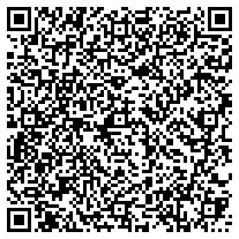 QR-код с контактной информацией организации ИНТЕРНЫ